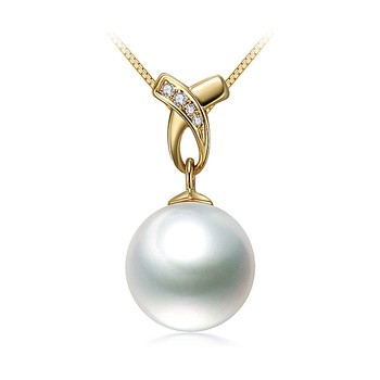 Monica White 10-11mm AAA Quality South Sea 14K Yellow Gold Cultured Pearl Pendant