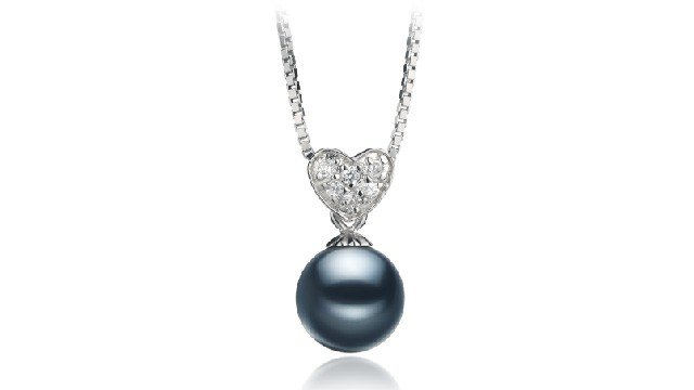 View Black Freshwater Pearl Pendants collection